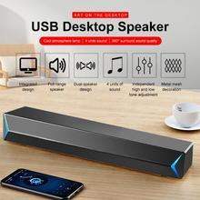 Portable Speakers Subwoofer Multimedia USB Strip-type Speaker for Computer Laptop