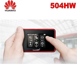 Tasche WiFi 504HW