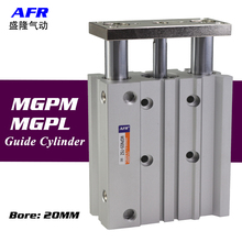 air Cylinder MGPM20-150Z MGPM20-175Z Thin cylinder with rod Three axis three bar  Pneumatic components MGPL20-150Z MGPL20-175Z