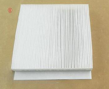 8104400XKY28A CABIN AIR FILTER FOR GREAT WALL HAVAL H6 2019 image