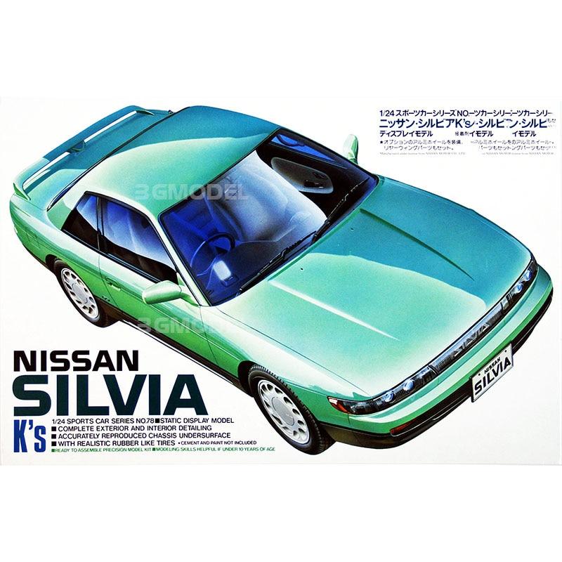 Assembly Car Model 24078 Nissan NISSAN Silvia Sports Car 1/24