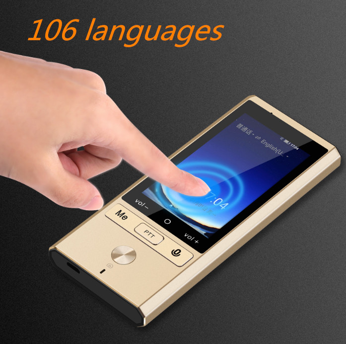 106 Languages Real Time Translation Smart Offline Voice Translator WIFI+4G Multilingual Translator Travel Overseas Translator