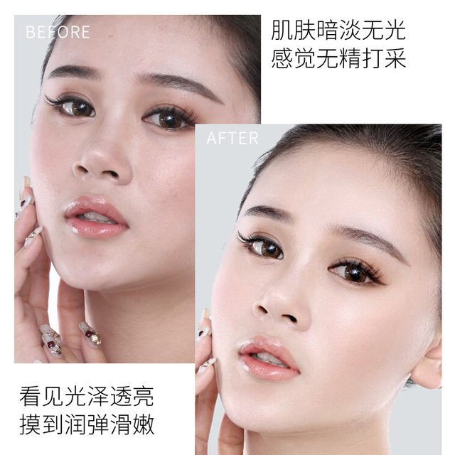 shell protein facial mask Hyaluronic Acid face mask beauty Anti-Aging korean mask 4