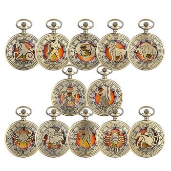 Antique Bronze dwanaście konstelacji temat kwarcowy zegarek kieszonkowy cyfry rzymskie wyświetlacz pół Hunter wisiorek zegarek urodziny prezenty tanie i dobre opinie YISUYA QUARTZ Stacjonarne Akrylowe STAINLESS STEEL ROUND ANALOG Unisex Twelve constellations Quartz Pocket Watch Nowy z metkami