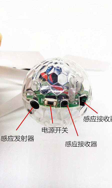 Remote Control Have Sensing Suspension Small Hand Toy Aircraft Luminous Ball Children's Toy Have 10-30 Yuan