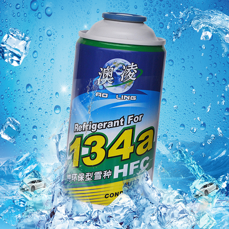 Car Automotive Refrigerant R134A Air Conditioner Refrigerant Safe Eco-friendly Cooling Agent Car Air Conditioning Accessories
