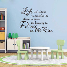 Learn To Dance In The Rain Vinyl Carving Wall Sticker Removable Decal Art Children's Room Home Decoration Painting ZY8242