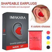 成形可能な形60ピース/セットpu抗ノイズ耳栓ノイズリダクション睡眠ガードソフト抗いびき健康ケア睡眠補助耳栓