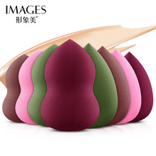 цены Images gourd Water Droplets Soft Beauty Makeup Sponge Puff Cosmetic Puff Flawless Powder Smooth Beauty Sponge Beauty Tools