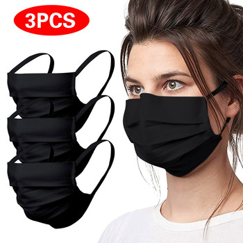 Face Mask Washable mascarilla reutilizable mujer Protect Face Mouth Cover Outdoor 3pcs cubrebocas desechable quirurgico 7.20