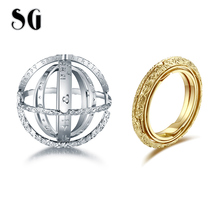 SG HOT SILVER & GOLD Astronomical Sphere Ball Ring Complex Rotating Cosmic Constellations Finger for Couple Lover Jewelry