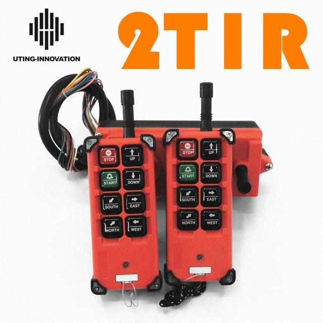 Kostenloser Versand Industrial Wireless Radio Fernbedienung F21 E1B 8 Kanal Tasten Switchs für Uting Hoist Kran