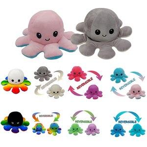 Милые забавные плюшевые куклы, игрушки осьминог, животные, двухсторонние мягкие игрушки, украшение для дома, дивана, украшения, мягкая игруш...