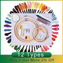 50/100 цветов потоки вышивания вышивка крестом наборы рукоделие Ручка для вышивания DIY вышивка крестиком нитками Рамка с вышитыми обручами Ши...