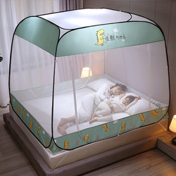Child Mosquito Net Three-door Mosquito Net Bed Summer Portable Insect Repellent Mosquito Net Tent Mesh Netting for Bed