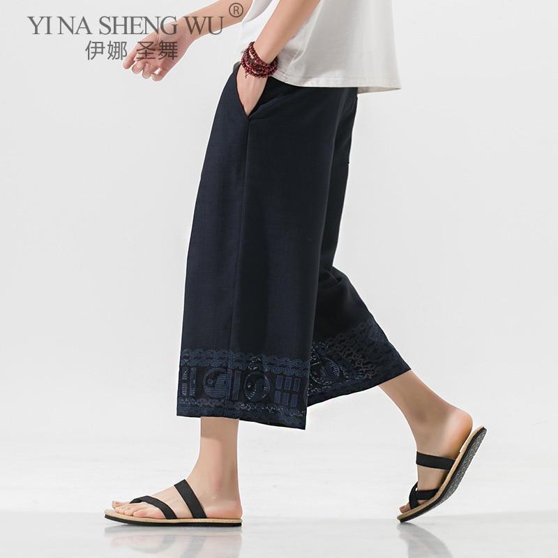 Fashion Japanese Leisure Kimono Causal Male Vintag Pants Harajuku Men Streetwear Wide Leg Trousers New High Waist Straight Pants