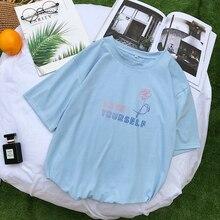 Bangtan7 Love Yourself T-Shirt (6 Models)