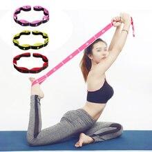 Аксессуары для йоги эластичная лента начинающих танцев удлиненная