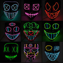 New Style Halloween LED Mask EL Wire Light Up Party Colorful Neon Horror Decoration