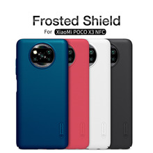 For POCO X3 NFC Case Cover NILLKIN Fitted Cases For Xiaomi POCO X3 NFC High Quality Super Frosted Shield For POCO X3 NFC