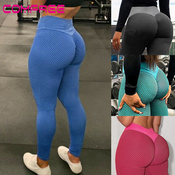 Women Yoga Pants High Waist Butt Lifting Anti Cellulite Workout Leggings Tummy Control Sport Leggings Fitness Textured Tights 1