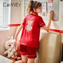 Женский атласный летний пижамный комплект caiyier 2020 одежда