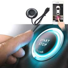 Keyless Entry Car Anti Theft With Mobile Phone Central Locki