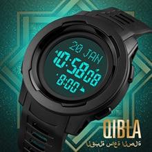 SKMEI Wach sport cyfrowy Qibla męskie zegarki męskie zegarki na rękę muzułmański kompas Qibla kierunek miasto wybór człowiek zegar mężczyzna reloj