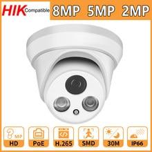 Hikvision-caméra de surveillance IP PoE HD 2MP/5MP/1080P, dispositif de sécurité domestique, codec H.265 et P2P, protocole IR30M, protocole ONVIF P2P, Compatible