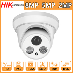 Hikvision совместимая 8MP 5MP 2MP сетевая ip-камера для домашней безопасности CCTV Camara PoE HD 1080P IR30M ONVIF H.265 P2P Plug & Play Cam