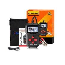 1 pces testador de bateria de carro 12 v 100 a 2000cca 12 volts ferramentas da bateria para o carro rápido cranking carregamento diagnóstico