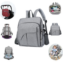 5 Colors Multifunctional Mommy Bag Backpack Large-capacity Solid Color Soft Mother's