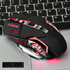 Hot Selling Viper Competition Q5 USB Wired 4 Grades DPI 1200/1600/2400/3200 6 Buttons Online Games Competitive Mouse