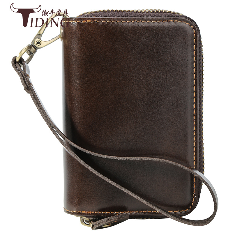 Tiding Genuine Leather Double Layer Zip Coin Purse Men's Multi-functional Car Key Wallet Women's Vintage Colored Leather Wallet
