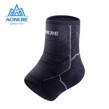 AONIJIE E4404 Outdoor Sports Ankle Pad Support Ankle Guard Compression Protective Sleeve For Running Basketball 1Piece