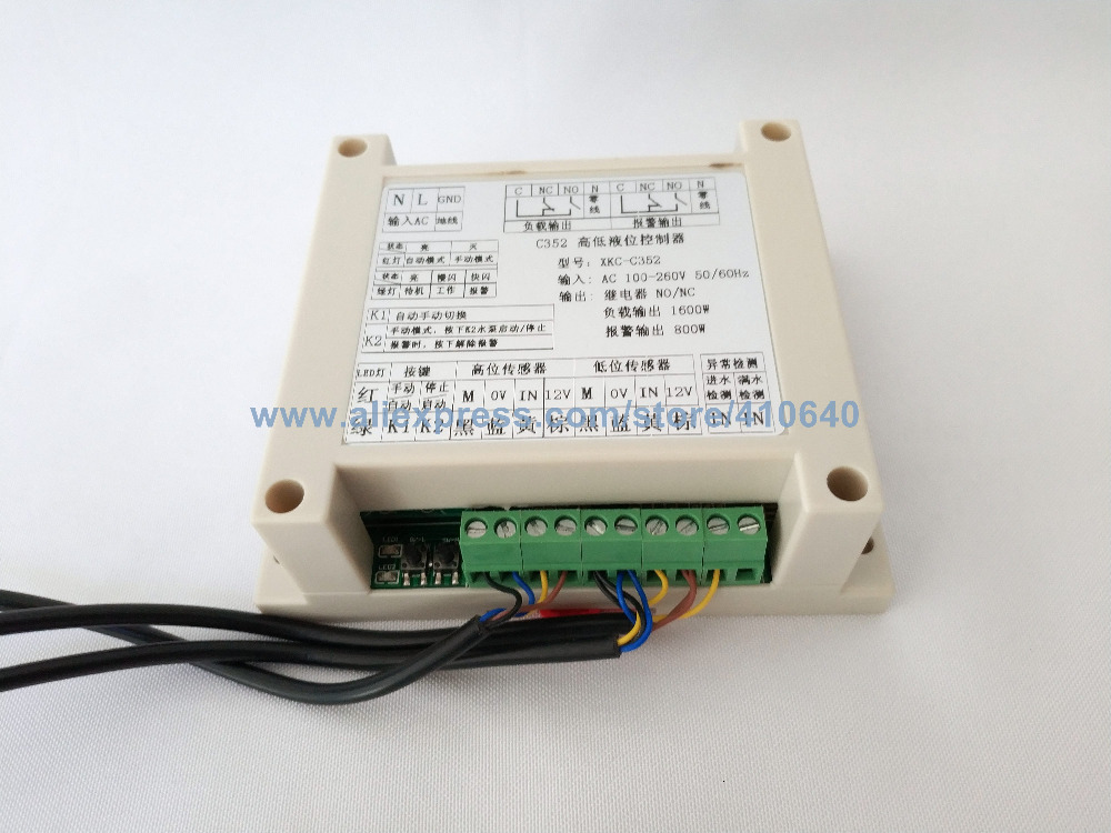 Water Level Controller XKC-C352-3P  (12)