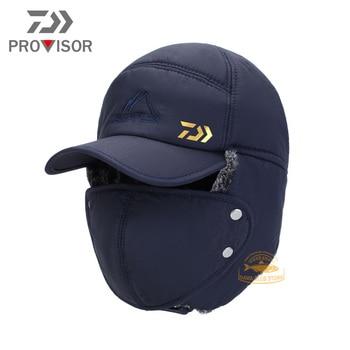 Χειμερινό καπέλο αντιανεμικό και ζεστό με προστασία αυτιών και προσώπου