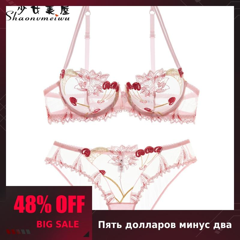 Shaonvmeiwu Sexy Transparent Lingerie Lace Embroidery Thin Thin Pink Bra Cherry Fruit Bra Suit