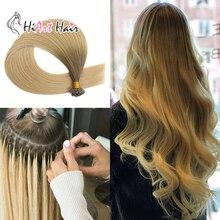 """HiArt 0,8 г/шт., волосы для наращивания на плоских кончиках, человеческие волосы remy, волосы для кератинового наращивания, человеческие волосы для наращивания, 1"""" 20"""" 22"""""""
