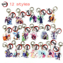 Keychain Animation Killer Demon Key-Ring-Pendant-Backpack Peripheral Two-Dimensional
