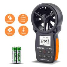 BT-866A Digital Anemometer Handheld CFM Meter with USB Connect Air Flow Meter Measure Wind Temperature/Speed Wind chill CFM стоимость