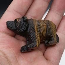 Украшения из натурального полудрагоценного камня в форме медведя