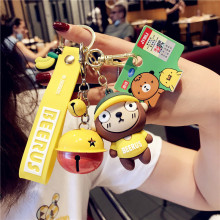 Fashion Cute Lion Key Chains Doll Creative Keyring Cartoon Chinese Dragon And Dog  Bag Chain Pendant Small Gift Ring