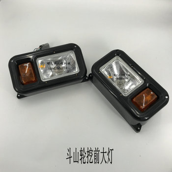 Doosan wheel excavation headlight DH 150w-7 210-7 wheel excavator hook working light tail light edge light wheel page 7