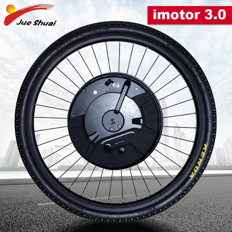 Imotor 3.0 Kit de Conversion de vélo électrique avec batterie App LCD version sans fil E Kit de vélo vélo vélo bicicleta eletrica