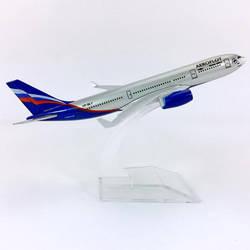 16 см A330-200 модель 1:400 Air Россия самолет Airbus с базовым сплавом самолет коллекционный дисплей Игрушечная модель Коллекция