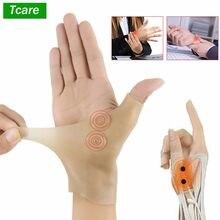 Tcare-guantes de soporte de mano para terapia magnética, 1 Uds., Gel de silicona, Corrector de presión para artritis, masaje, alivio del dolor