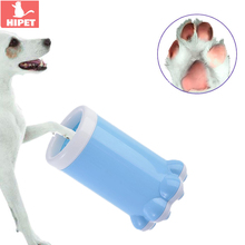 HIPET Pet Dog Foot Cleaning Cup Portable Paw Washer For Cat Small Large Puppy Paw Cleaner Cats Bucket