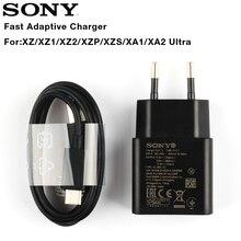 מקורי אדפטיבית נסיעות מהיר מטען עבור Sony Xperia L1 G3312 XA1 בתוספת XA1 Ultra G3116 XA2 Ultra X קומפקטי XZs XZ2 סוג C כבל