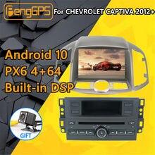 Voor Chevrolet Captiva Android Radio 2012 2013 + Auto Multimedia Speler Dvd Cassette Recorder Head Unit Gps Navi Stereo Autoradio
